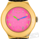 Swatch Huge-In-All YNG102 - 2009 Spring Summer Collection