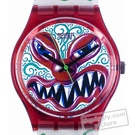 Swatch Monster-Time GR121 - 1994 Fall Winter Collection
