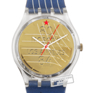 Swatch Sebastian-Coe GZ149 - 1996 Spring Summer Collection
