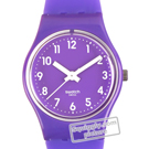 Swatch Sweet-Purple LV115 - 2012 Spring Summer Collection