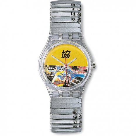 Swatch Movie News watch