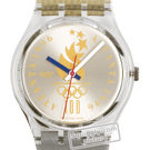 Swatch Olympic Team Indonesia watch