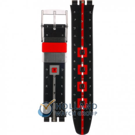 Swatch SDB108 Lacquerwear Strap